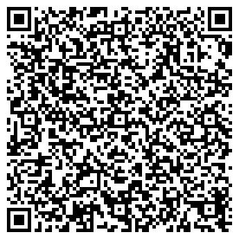 QR-код с контактной информацией организации КОВАЛЕНКО Т.И.