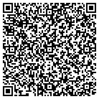 QR-код с контактной информацией организации ВАЩУК Л.А.