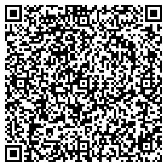 QR-код с контактной информацией организации ДОРОХОВА И.В.