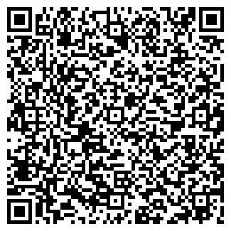QR-код с контактной информацией организации ЕСИНА Е.Г.