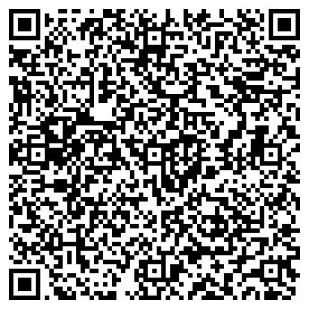 QR-код с контактной информацией организации ЗАЙКОВА Л.А.