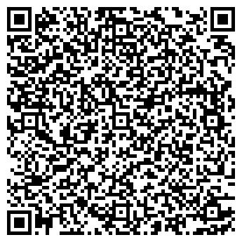 QR-код с контактной информацией организации ЗИГАНШИНА З.А.