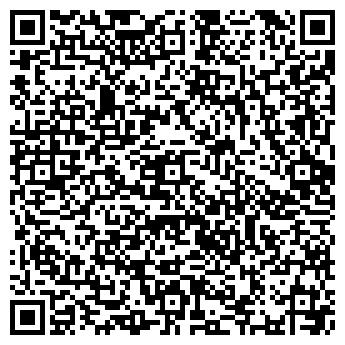 QR-код с контактной информацией организации КАЛИНИНА С.Г.