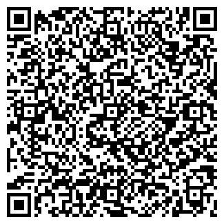 QR-код с контактной информацией организации КУСТ Т.В.