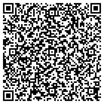 QR-код с контактной информацией организации ЛУКИЯНОВА Л.Э.
