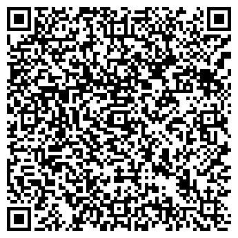 QR-код с контактной информацией организации МЕНЬЩИКОВА Е.В.