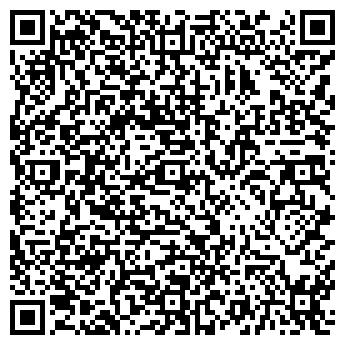QR-код с контактной информацией организации ОВЧИННИКОВА И.Н.