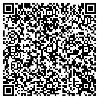 QR-код с контактной информацией организации АКТИВ С