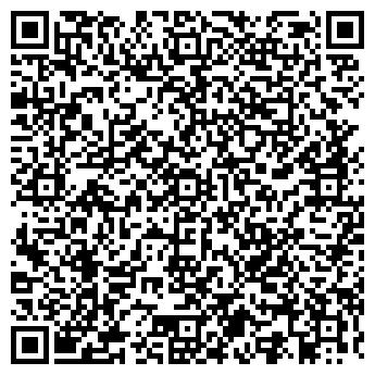 QR-код с контактной информацией организации АРКО-АУДИТ, ЗАО
