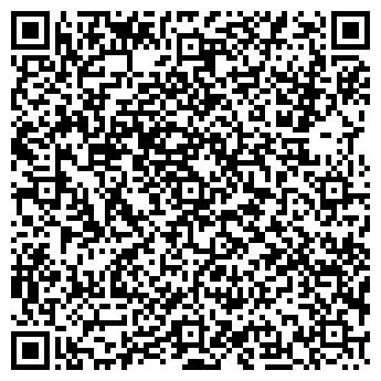 QR-код с контактной информацией организации АУДИТ-СЕРВИС, ЗАО