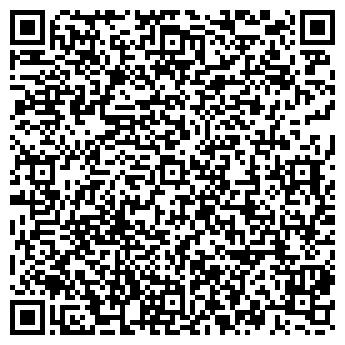 QR-код с контактной информацией организации БЕЛГА-ПРОМ ООО СП