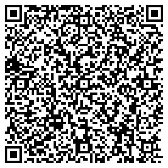QR-код с контактной информацией организации ДИВОН, ООО