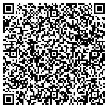 QR-код с контактной информацией организации ИНТЕРКОНСАЛТИНГ