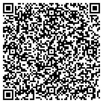 QR-код с контактной информацией организации ЛИДЕР-АУДИТ, ООО
