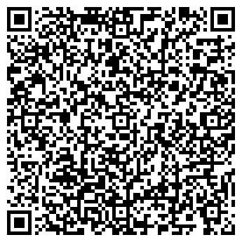 QR-код с контактной информацией организации ПЕРВЫЙ ПРОЕКТ, ЗАО