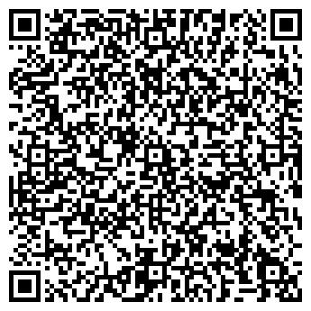 QR-код с контактной информацией организации СЕРВИС-ИТ, ООО