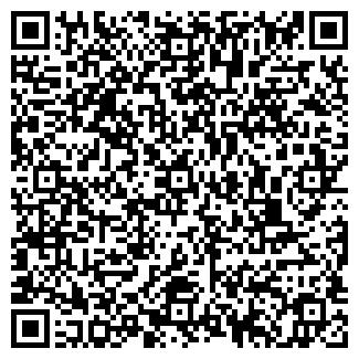 QR-код с контактной информацией организации ФОСТ-Н, ООО