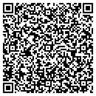 QR-код с контактной информацией организации ЭКВУС, ООО
