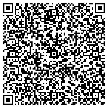 QR-код с контактной информацией организации ЭКСКЛЮЗИВ АУДИТОРСКАЯ ФИРМА, ООО
