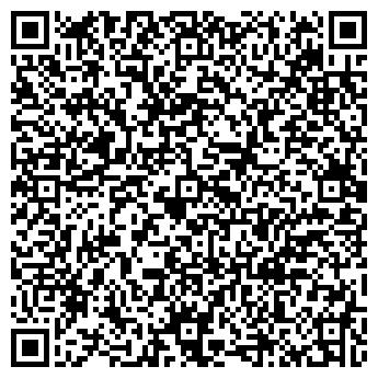 QR-код с контактной информацией организации ДЕПО ЛОКОМОТИВНОЕ
