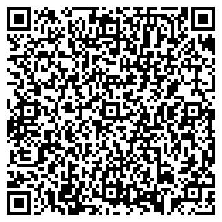 QR-код с контактной информацией организации ДОХОД