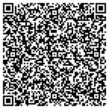 QR-код с контактной информацией организации ДИСТАНЦИЯ ПУТИ ОСИПОВИЧИ