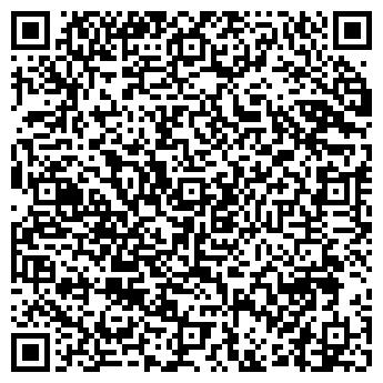 QR-код с контактной информацией организации АРТ-ЭКСПРЕСС, ООО