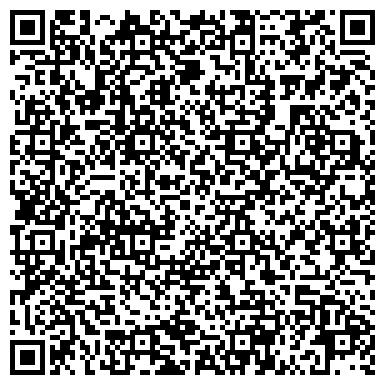 QR-код с контактной информацией организации ВАКАНСИЯ ПЛЮС КОНСАЛТИНГОВАЯ КОМПАНИЯ, ООО