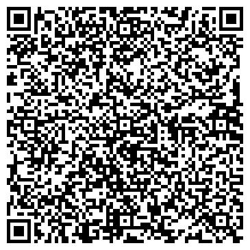 QR-код с контактной информацией организации ДЕЛОВЫЕ УСЛУГИ, ЗАО