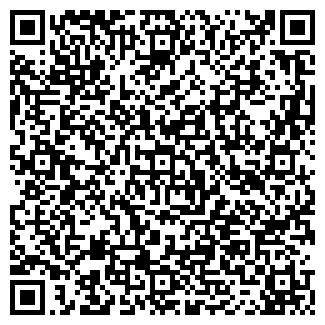 QR-код с контактной информацией организации ЗУБР НП