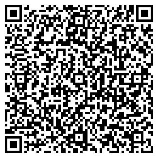 QR-код с контактной информацией организации ДОМ БЫТА 2