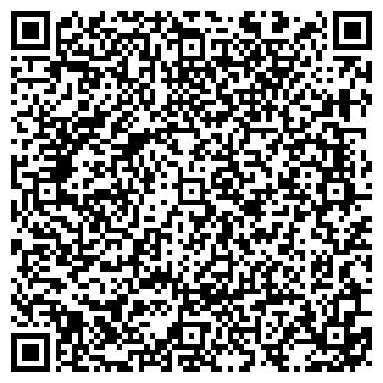QR-код с контактной информацией организации ЛАНЧ-КАФЕ, ООО
