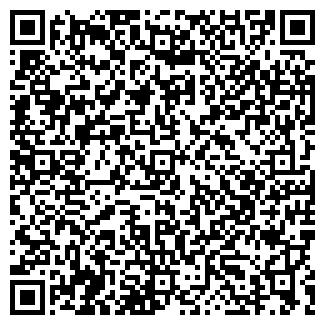 QR-код с контактной информацией организации МАК