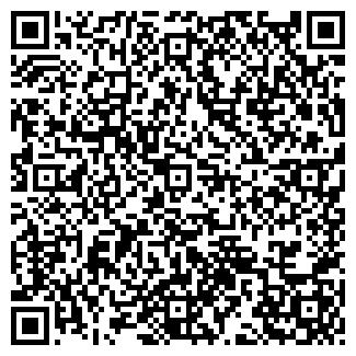 QR-код с контактной информацией организации ДРСУ 199