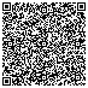 QR-код с контактной информацией организации ООО, Общество с ограниченной ответственностью ОБЪЕДИНЕНИЕ РЕГИСТРАЦИЯ, ЗАО