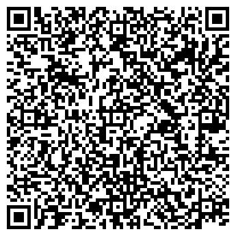 QR-код с контактной информацией организации ПАРУС-СИБИРЬ, ООО