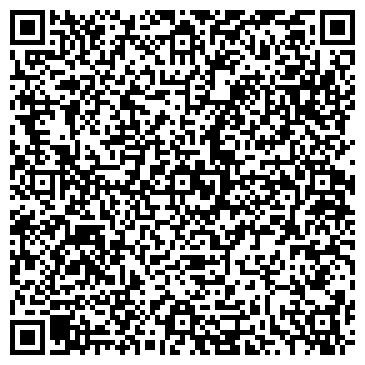 QR-код с контактной информацией организации ПЕРВЫЙ ПРОЕКТ ЮРИДИЧЕСКАЯ ФИРМА, ЗАО