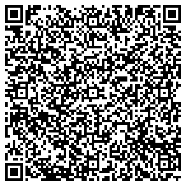 QR-код с контактной информацией организации ПИАРО КОНСАЛТИНГОВОЕ БЮРО