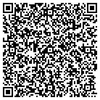 QR-код с контактной информацией организации ПРАЙД, ЗАО