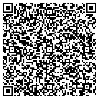 QR-код с контактной информацией организации РЕАЛИНВЕСТ, ООО