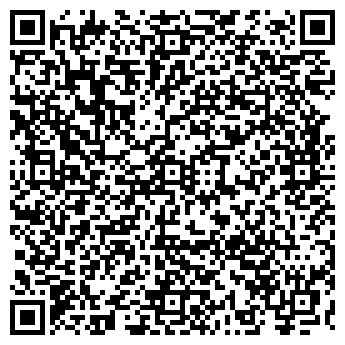 QR-код с контактной информацией организации СДК-ИНВЕСТ, ЗАО