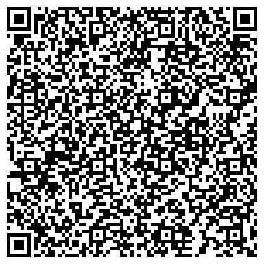 QR-код с контактной информацией организации СОДЕЙСТВИЕ КОНСУЛЬТАЦИОННАЯ СЛУЖБА, ООО