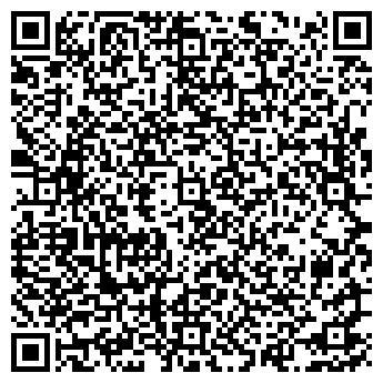 QR-код с контактной информацией организации СТРАТЭКОН, ЗАО