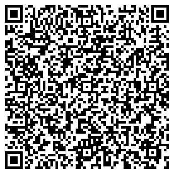 QR-код с контактной информацией организации УТИЛЕКС АЙТИ-2000