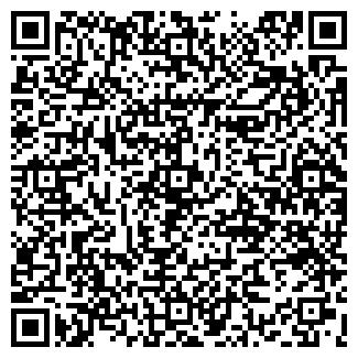 QR-код с контактной информацией организации RELOOK