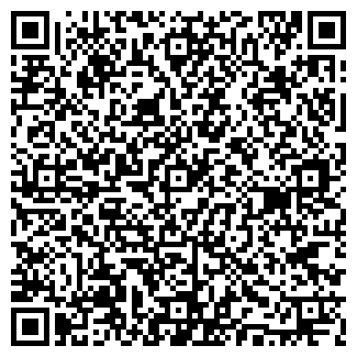 QR-код с контактной информацией организации ТРАССИК