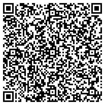 QR-код с контактной информацией организации БАЗА НЗ, ООО