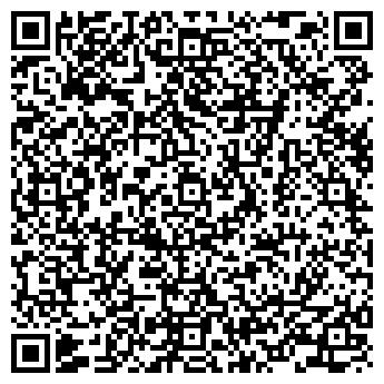 QR-код с контактной информацией организации КБО ОСИПОВИЧСКИЙ ОАО
