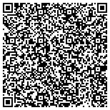 QR-код с контактной информацией организации ЭНИГМАСТИЛЬ