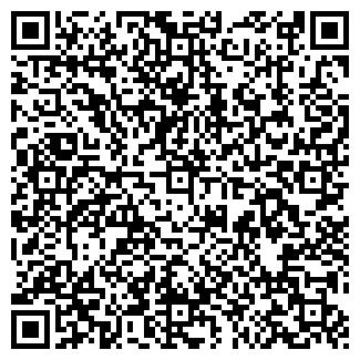 QR-код с контактной информацией организации Каляка-маляка